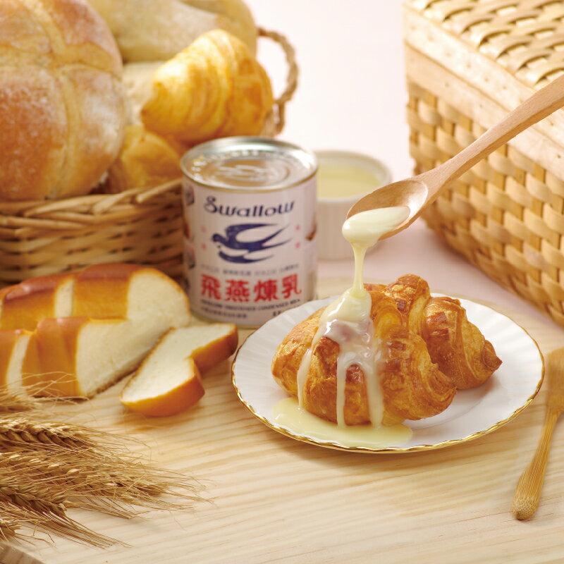 飛燕煉乳罐裝原味 375g《飛燕安心食旗鑑館》