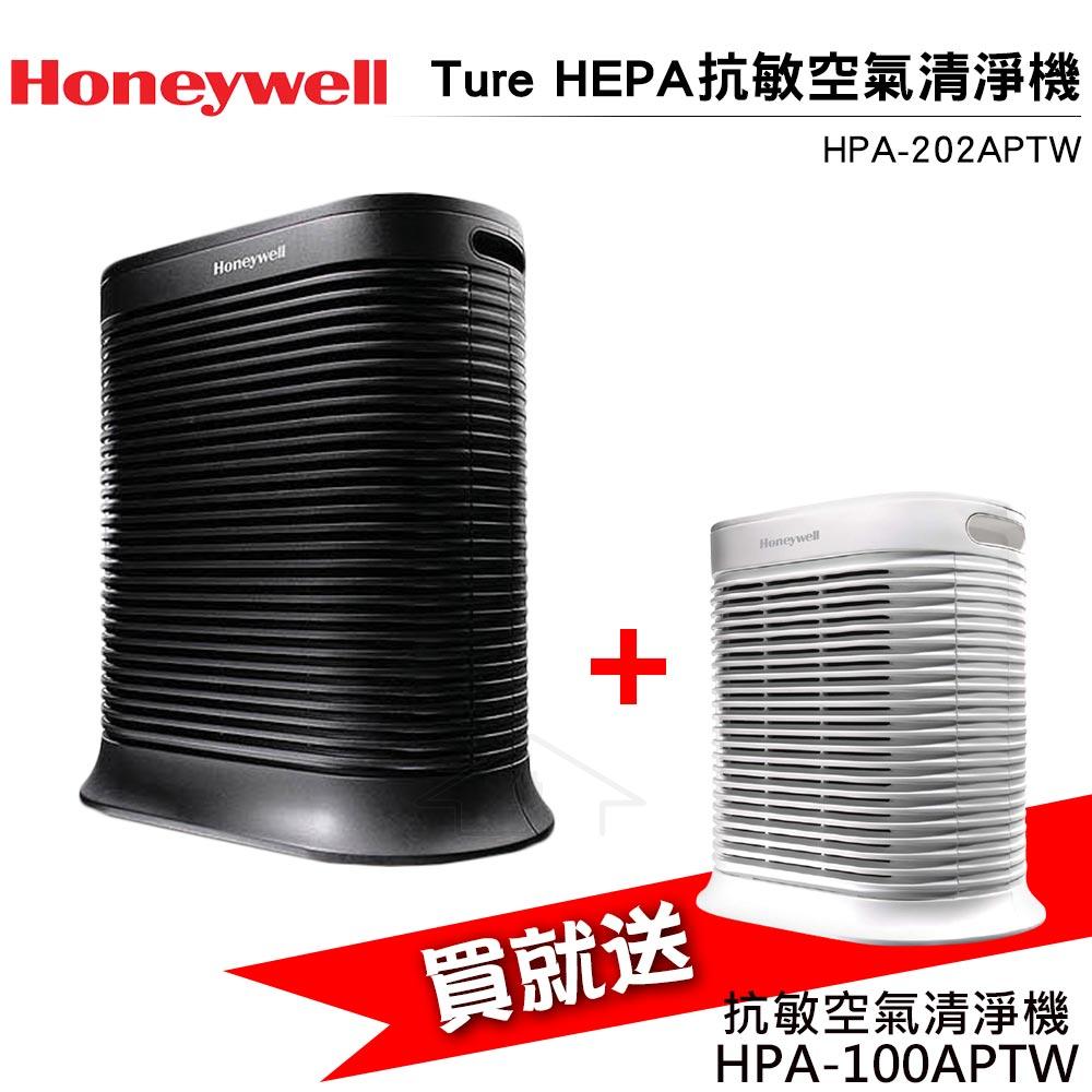 1/19-1/24  Honeywell 抗敏系列空氣清淨機HPA-100APTW+202APTW 加碼再各送1片濾網