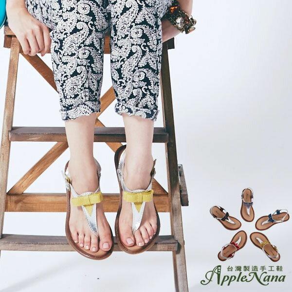 AppleNana。外銷日本小巧思小領結羊皮厚底夾腳涼鞋。【QG936990】蘋果奈奈