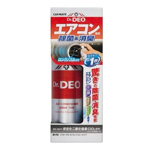 權世界@汽車用品 日本CARMATE Dr.DEO 車內冷氣出風口 除菌消臭劑 噴罐(附噴管) D172