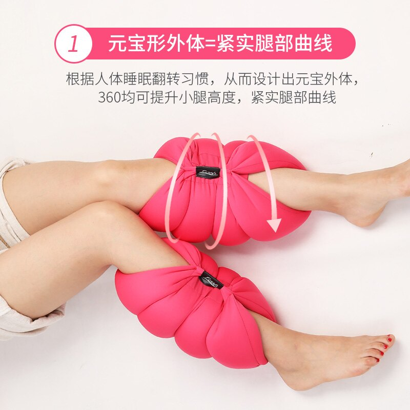 腳枕 墊腳睡眠腿部抬高墊孕婦抬高腳枕美腿枕頭腿枕床上睡覺枕腳枕 HH5240