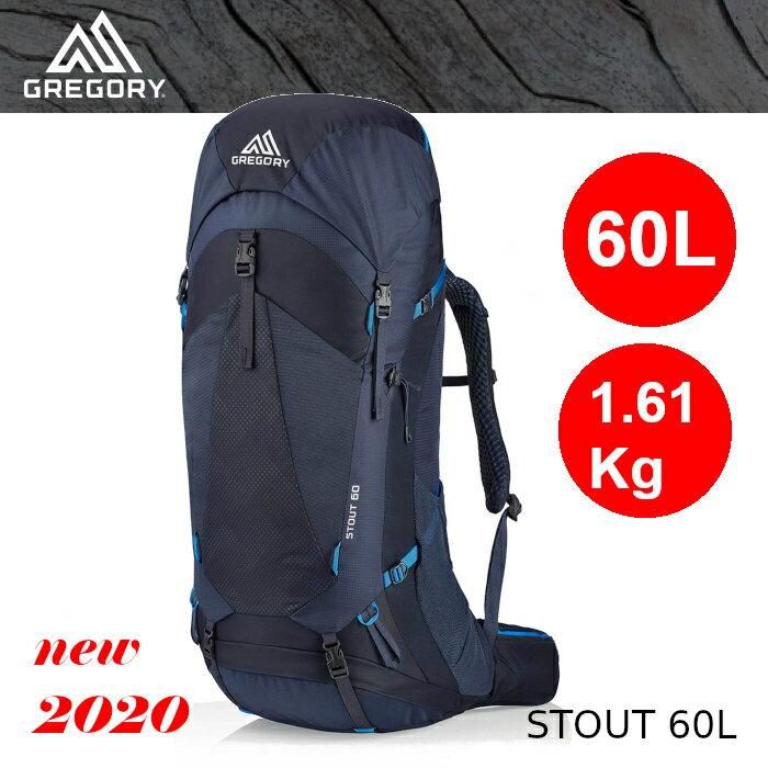 【速捷戶外】美國GREGORY 126873 STOUT 60 男款輕量健行登山背包(幻影藍),最新式樣