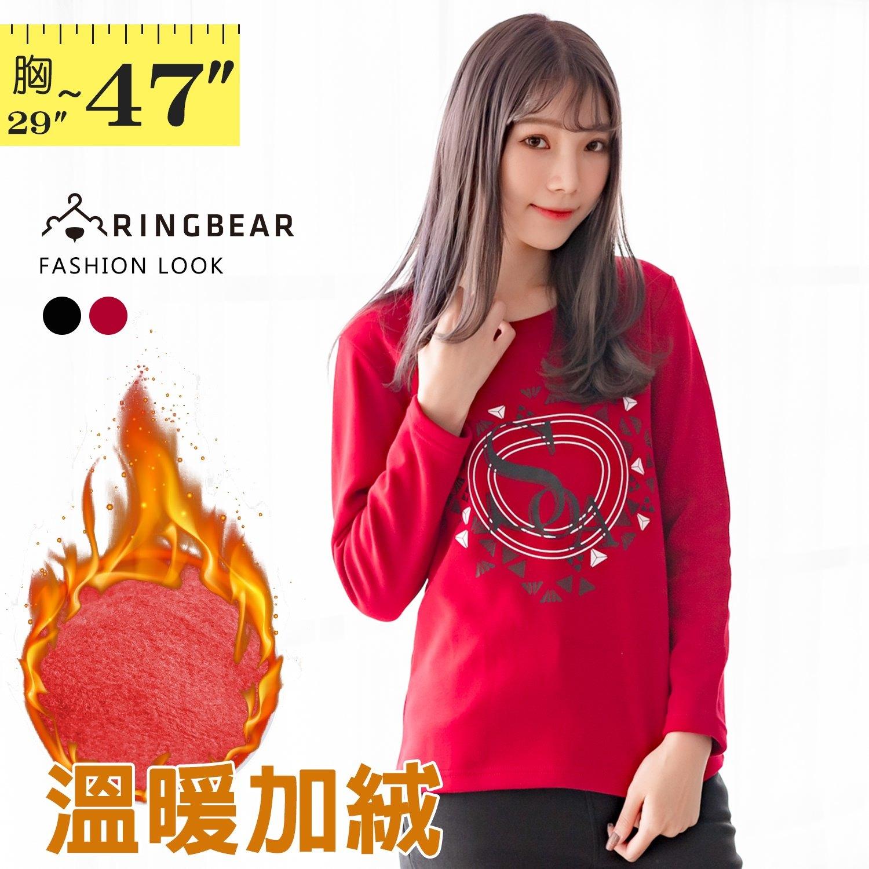 大學T--舒適個性風英字印花寬鬆修身百搭複合絨保暖長袖T恤(黑.紅M-3L)-F160眼圈熊中大尺碼 1