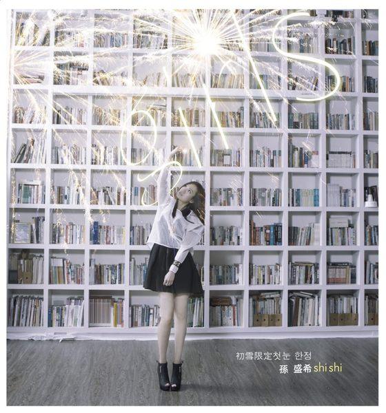 孫盛希 希~O2 初雪限定版 CD st album ^(音樂影片購^)