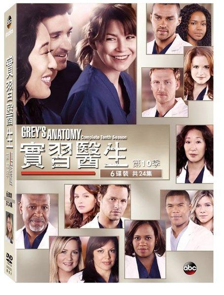 實習醫生 第10季 DVD 6片裝 歐美影集 (音樂影片購)預購
