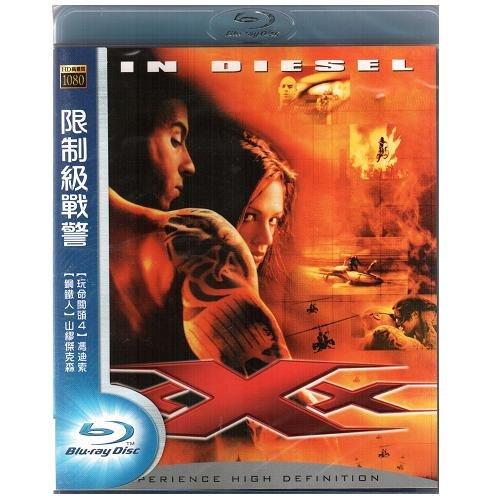 限制級戰警 藍光 BD XXX 玩命關頭巴比倫密碼馮迪索 星際大戰鋼鐵人2非法入侵移動世界山繆傑克森