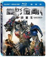 變形金剛4 絕跡重生 2D 雙碟版 藍光BD ransformers: Age Of Extinction (音樂影片購)