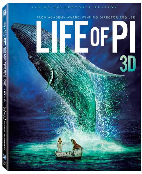 少年Pi的奇幻漂流 3D + 2D雙碟閃卡鐵盒版 藍光BD 正式版 (音樂影片購)