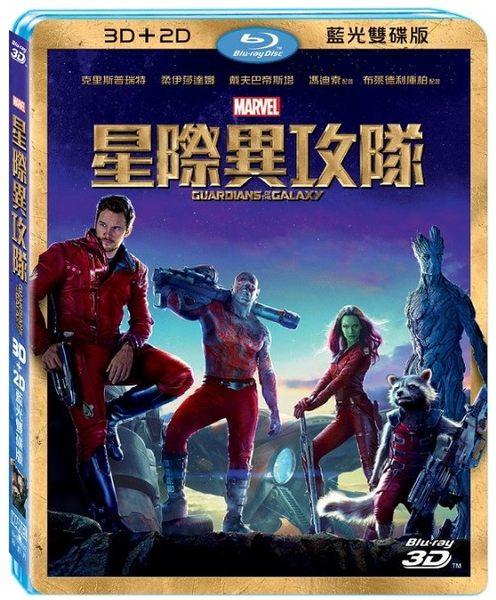星際異攻隊 3D附2D 雙碟版 藍光BD Guardians of the Galaxy 3D+2D (Combo) (音樂影片購)