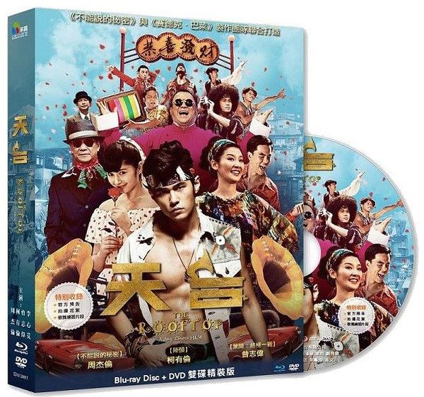 天台 雙碟精裝版 藍光BD附DVD ^(音樂影片購^)