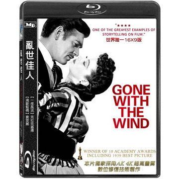 亂世佳人 世界唯一16 x 9版 藍光BD Gone with the Wind 維多佛萊明 克拉克蓋博 費雯麗 (音樂影片購)