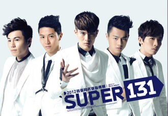 Super 131 首張同名迷你專輯 正式版 CD (音樂影片購)