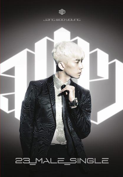 張祐榮 23歲單身男人 獨占豪華盤 CD附DVD Jang Woo Young 23 Ma