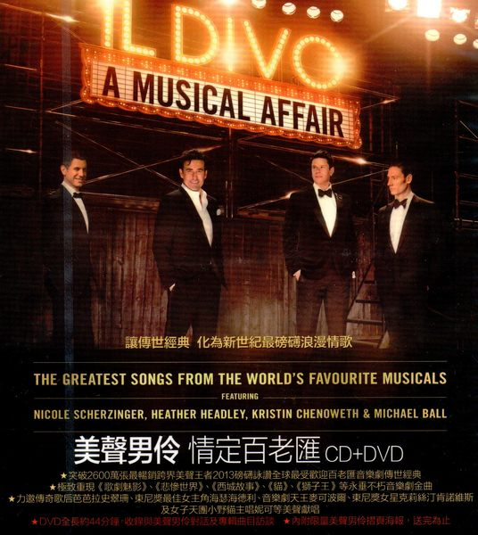 美聲男伶 情定百老匯 CD附DVD Il Divo A Musical Affair Memory Bring Him Home (音樂影片購)