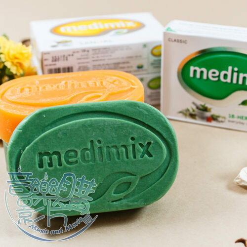 (特價下殺) MEDIMIX 升級白鑽版 印度美肌皂 (125g) 單入