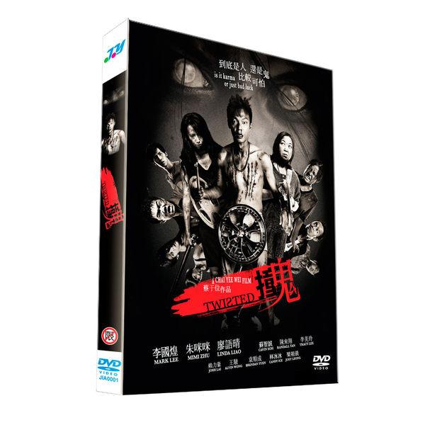 撞鬼 DVD (音樂影片購)