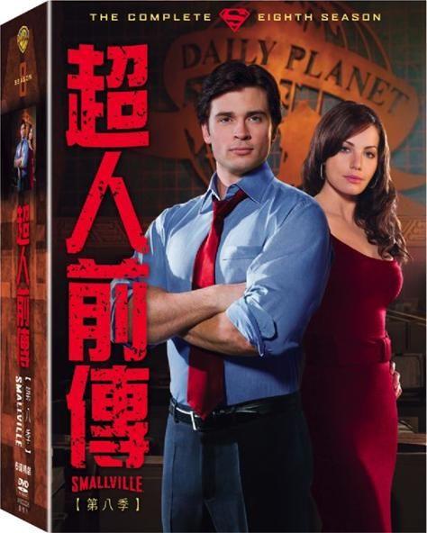 超人前傳第8季 DVD 鬼霧 湯姆魏林 愛莉森麥克 克莉絲汀克魯克 麥克盧梭 (音樂影片購)