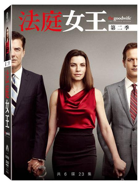 歐美影集 法庭女王 第二季 DVD The Good Wife Season 2 茱莉安娜瑪格麗絲克里斯諾斯(音樂影片購)