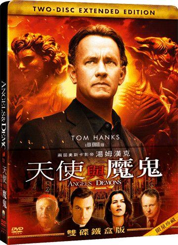 天使與魔鬼 雙碟鐵盒版 DVD 湯姆漢克斯 阿耶萊特祖蕾爾 伊旺麥奎格 史戴倫史柯斯嘉(音樂影片購)
