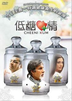 低糖愛情 DVD Paresh Rawal Amitabh Bachchan Tabu (音樂影片購)