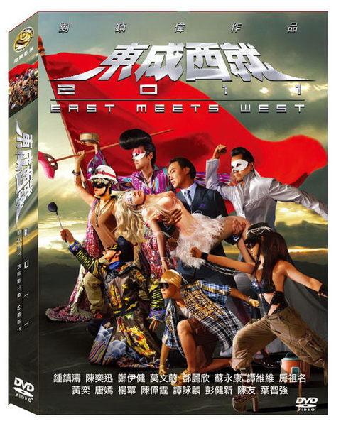 東成西就 DVD EAST MEETS WEST 劉鎮偉陳奕迅莫文蔚鄭伊健鍾鎮濤阿B蘇永康