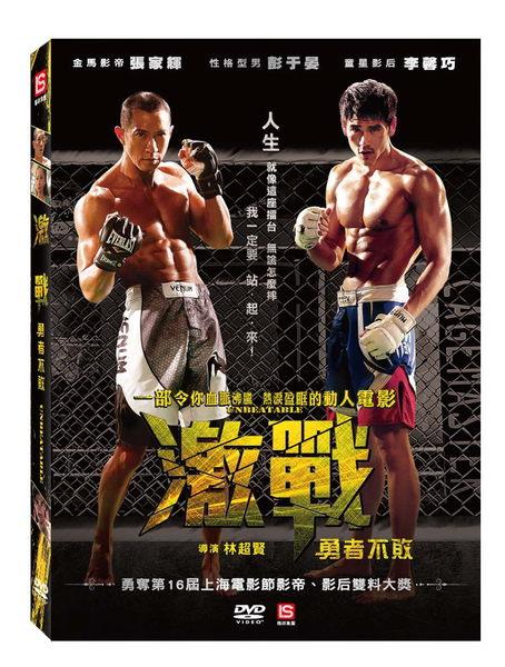 激戰 DVD (音樂影片購)