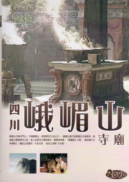 西藏布達拉宮 雙DVD (音樂影片購)