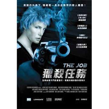 獵殺任務 DVD 追殺比爾黛瑞漢娜終極證人布雷德蘭佛變臉多明妮可史汪惡靈古堡艾力克馬畢斯