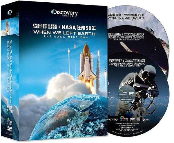 從地球出發: NASA任務50年 DVD ^(音樂影片購^)