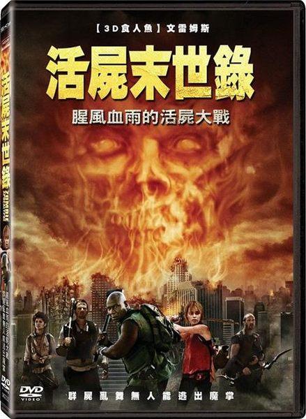 活屍末世錄 DVD Zombie Apocalypse 3D食人魚 文雷姆斯 避難所卡特琳娜島 人肉為食 (音樂影片購)
