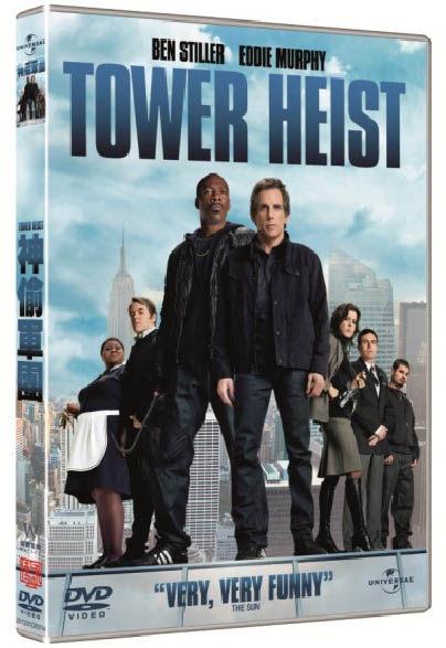 神偷軍團 DVD Tower Heist 班史提勒艾迪墨菲凱西艾佛列克馬修鮑德瑞克蒂李歐妮 (音樂影片購)