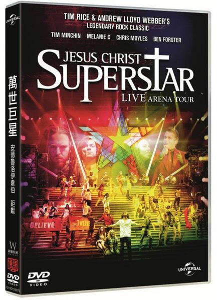 萬世巨星 DVD Jesus Christ Superstar Live Arena To