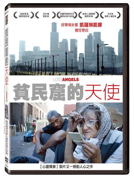 貧民窟的天使 DVD (音樂影片購)