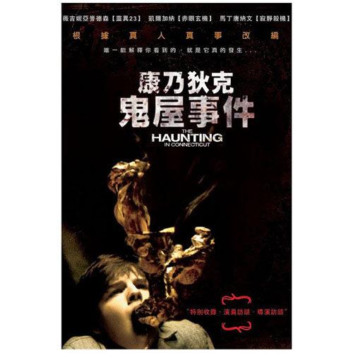 康乃狄克鬼屋事件 DVD (音樂影片購)