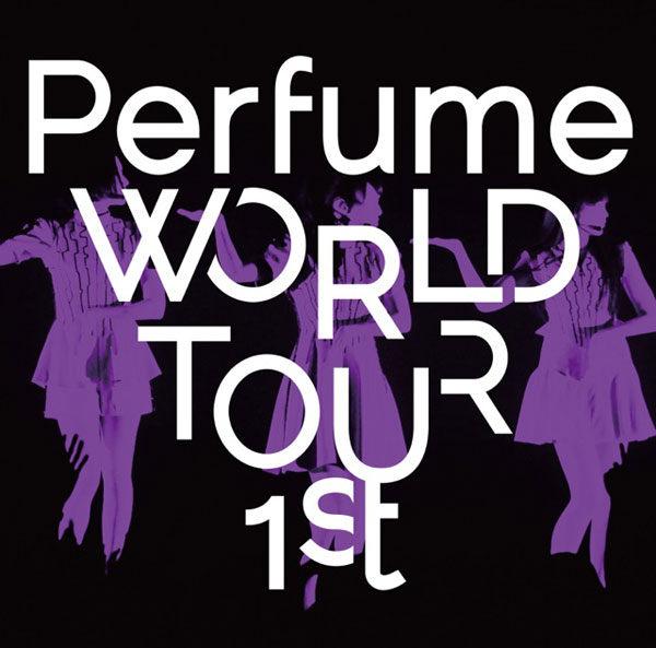 Perfume WORLD TOUR 1st 演唱會 DVD (音樂影片購)