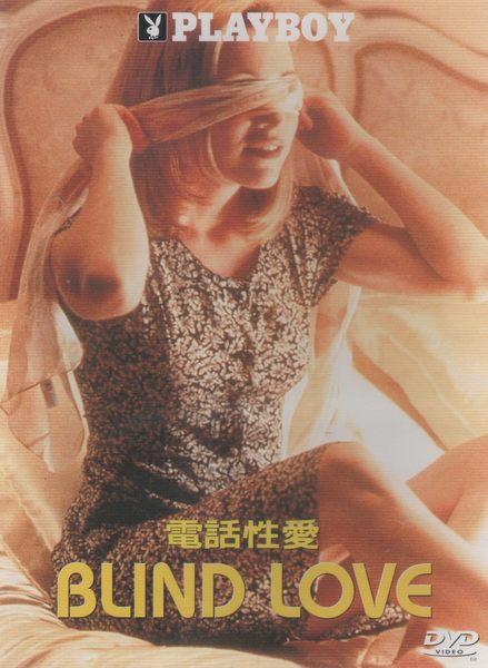 電話性愛 DVD PLAYBOY限制級脫衣舞孃自信感情空白陌生男子作戲脫衣酒保 (音樂影片購)