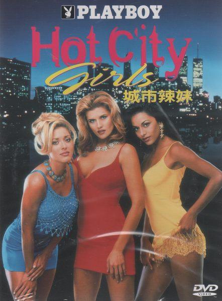 城市辣妹 DVD PLAYBOY限制級豔遇活力節奏街道熱情芝加哥邁阿密洛杉磯紐約 (音樂影片購)
