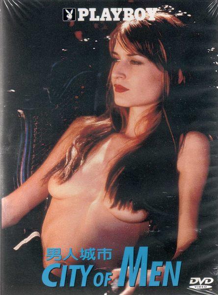 男人城市 DVD PLAYBOY限制級未來世界幻想分隔情色影片儀式表演藝術家折磨 (音樂影片購)