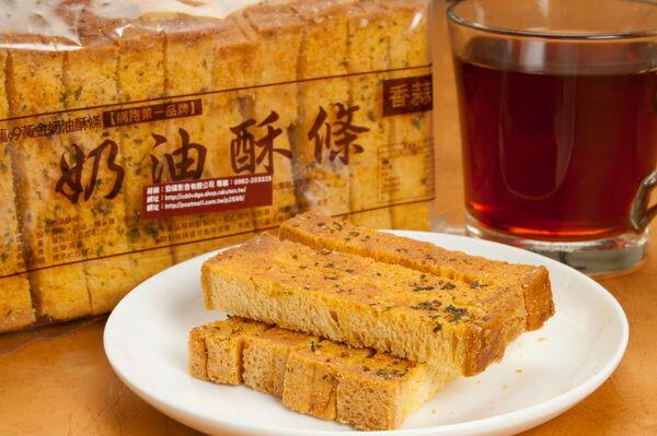 花蓮 99 黃金奶油酥條 香蒜口味 花蓮必吃名產 手工製作 排隊美食