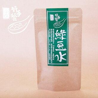 纖Q好手藝 綠豆水 60g /袋