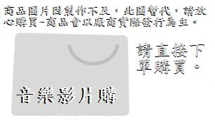 KAT-TUN ULTIMATE WHEELS 單曲CD 普通版 SUZUKI SOLIO電視廣告曲(音樂影片購)