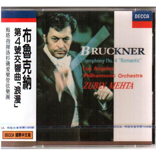 國際中文版91 布魯克納:第4號交響曲浪漫CD Bruckner: Symphony No.4 Romantic (音樂影片購)