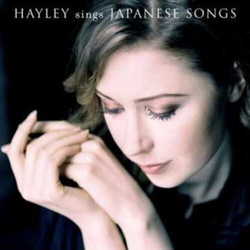 海莉 櫻花戀曲 21歲的純淨相遇 CD Hayley Sings Japanese Songs 純淨美聲 (音樂影片購)