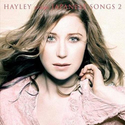 海莉 櫻花戀曲2 牽絆 CD Hayley Sings Japanese Songs 2 純淨美聲東京鐵塔主題曲(音樂影片購)