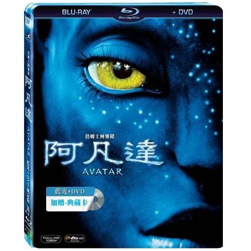 阿凡達 藍光BD附DVD限定版 Avatar 鐵達尼號導演詹姆士柯麥隆 (音樂影片購)