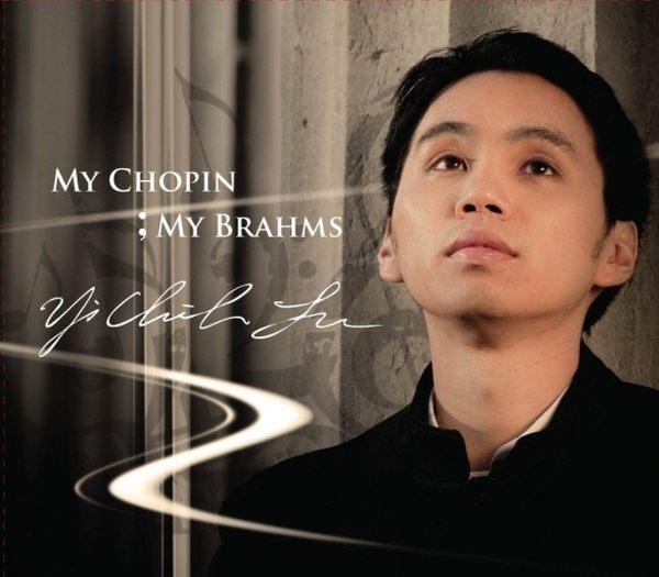 盧易之鋼琴專輯 CD My Chopin My Brahms 即興曲 波蘭舞曲 奏鳴曲 終