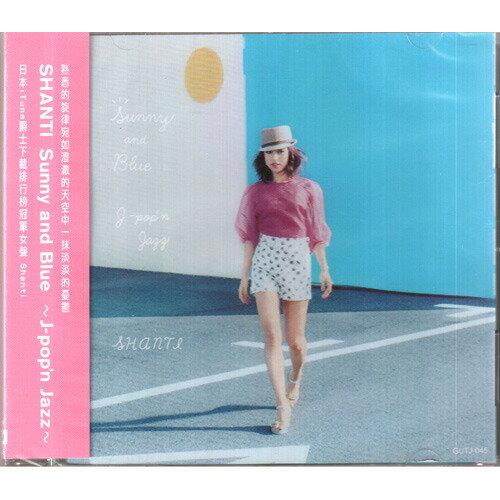 SHANTI 日光憂鬱 專輯CD Sunny and Blue J-pop\
