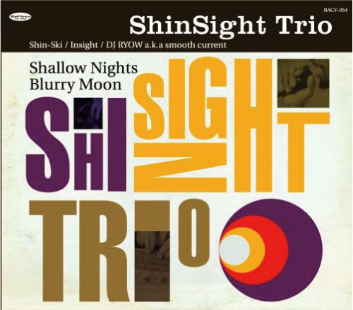 ShinSight Trio Shallow Nights Blurry Moon專輯CD 新世代跨國界Urban Hip hop三人組合(音樂影片購)