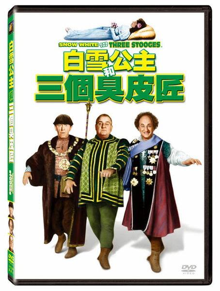 白雪公主和三個臭皮匠 DVD Snow White and the Three Stoog