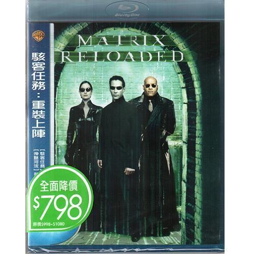 駭客任務重裝上陣 藍光BD The Matrix Reloaded 捍衛戰警基努李維 駭客任務第二集二部曲 (音樂影片購)